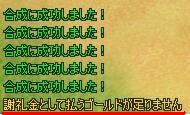 2013100715415047b.jpg