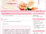 2c_r_pinkflower.jpg