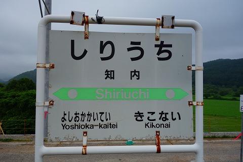 北海道新幹線列車駅19