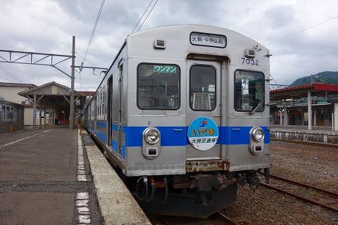 北海道新幹線列車駅8