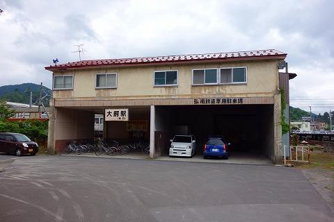 北海道新幹線列車駅9