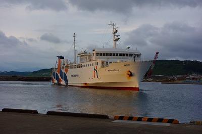 奥尻 島 フェリー