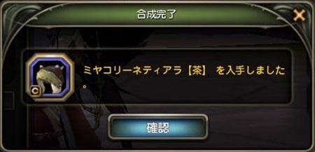 20131118144606a23.jpg