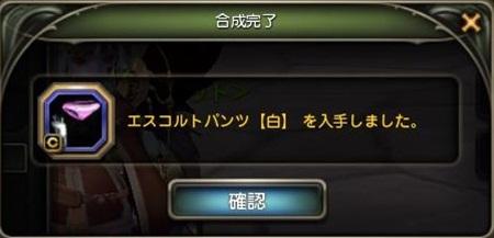 2013111814460774e.jpg
