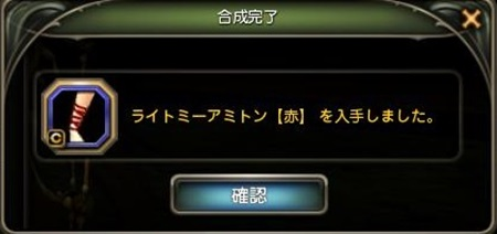 201311181446081ad.jpg