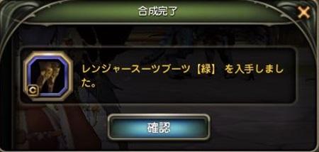 201311181446099fd.jpg