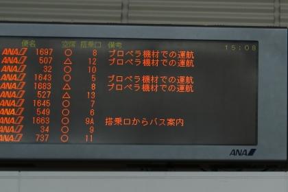 _MG_9451_2.jpg