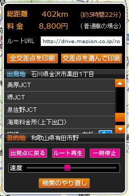 20131014114746db1.jpg