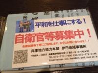fc2blog_20140927124312545.jpg