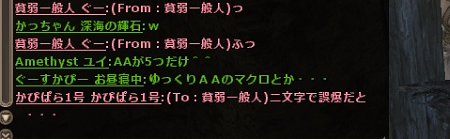2013102800371859b.png