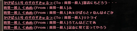 2013102800423819a.png