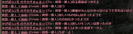 201310280042409f1.png