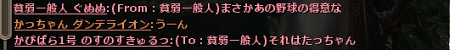 20131028004714341.png