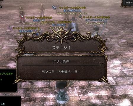 wo_20131029_205657.jpg