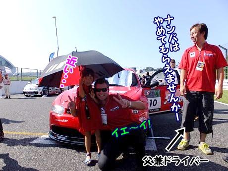 DSCF4092.jpg