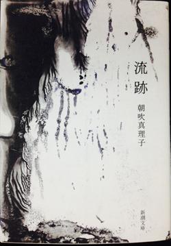toshiyo8.jpg