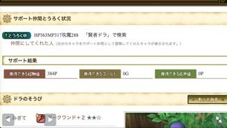 fc2blog_20130924004336b00.jpg