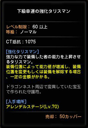 2013072203485339d.jpg