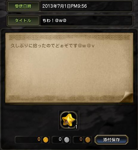 Blog_0804_03.jpg