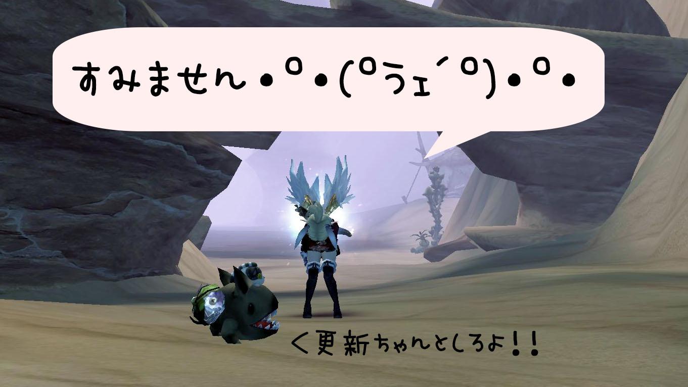 Blog_0804_10.jpg