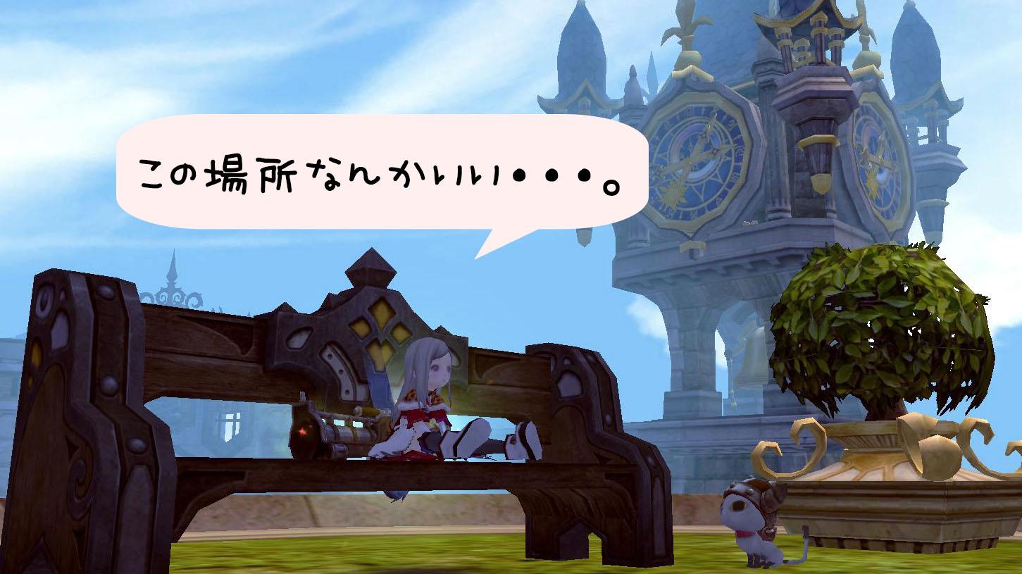 Blog_0804_22.jpg