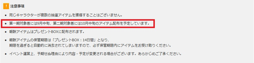 Blog_0817_06.jpg