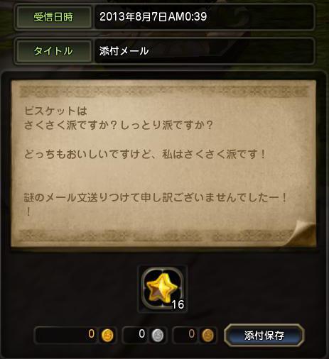 Blog_0817_11.jpg