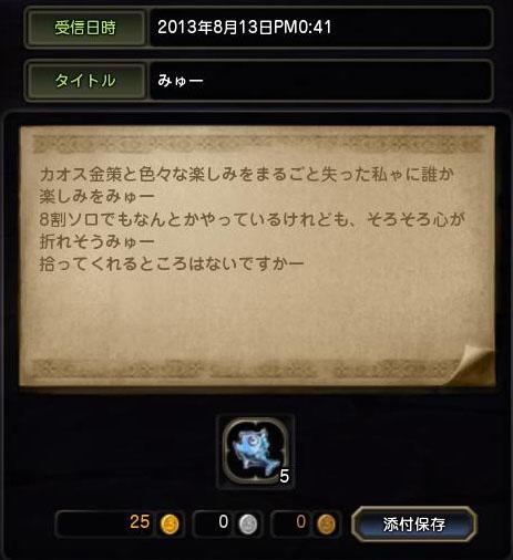 Blog_0817_12.jpg