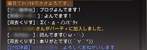 Blog_0817_18.jpg