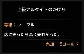 Blog_0817_23.jpg