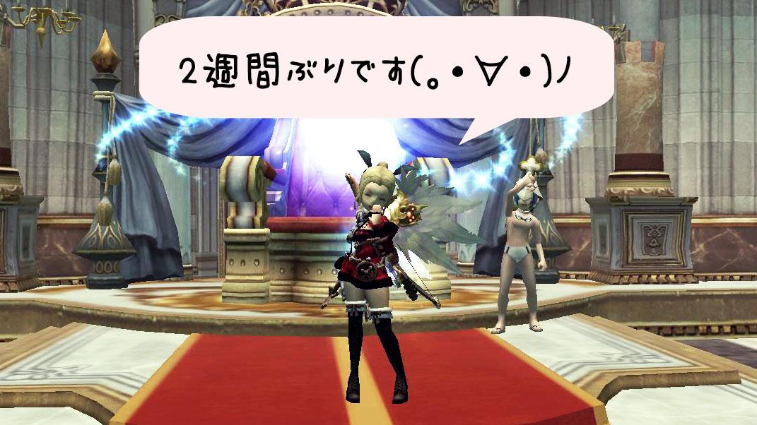 Blog_0817_26.jpg