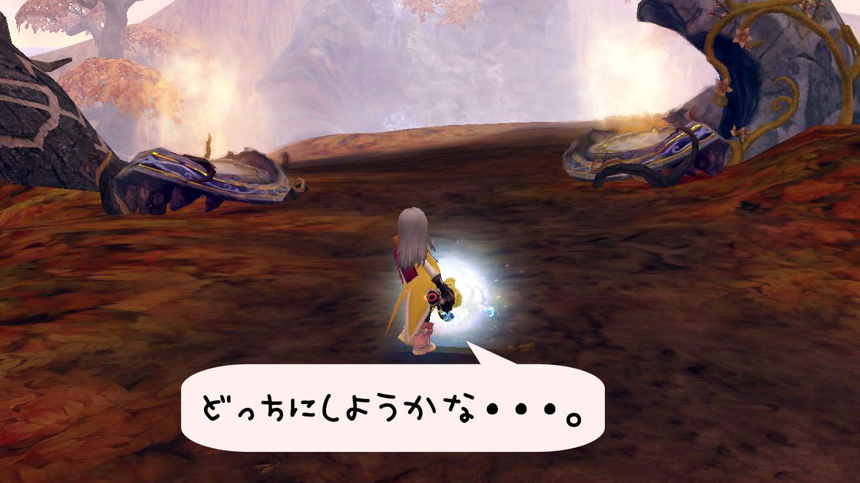Blog_0901_02.jpg