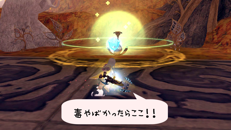 Blog_0901_05.jpg