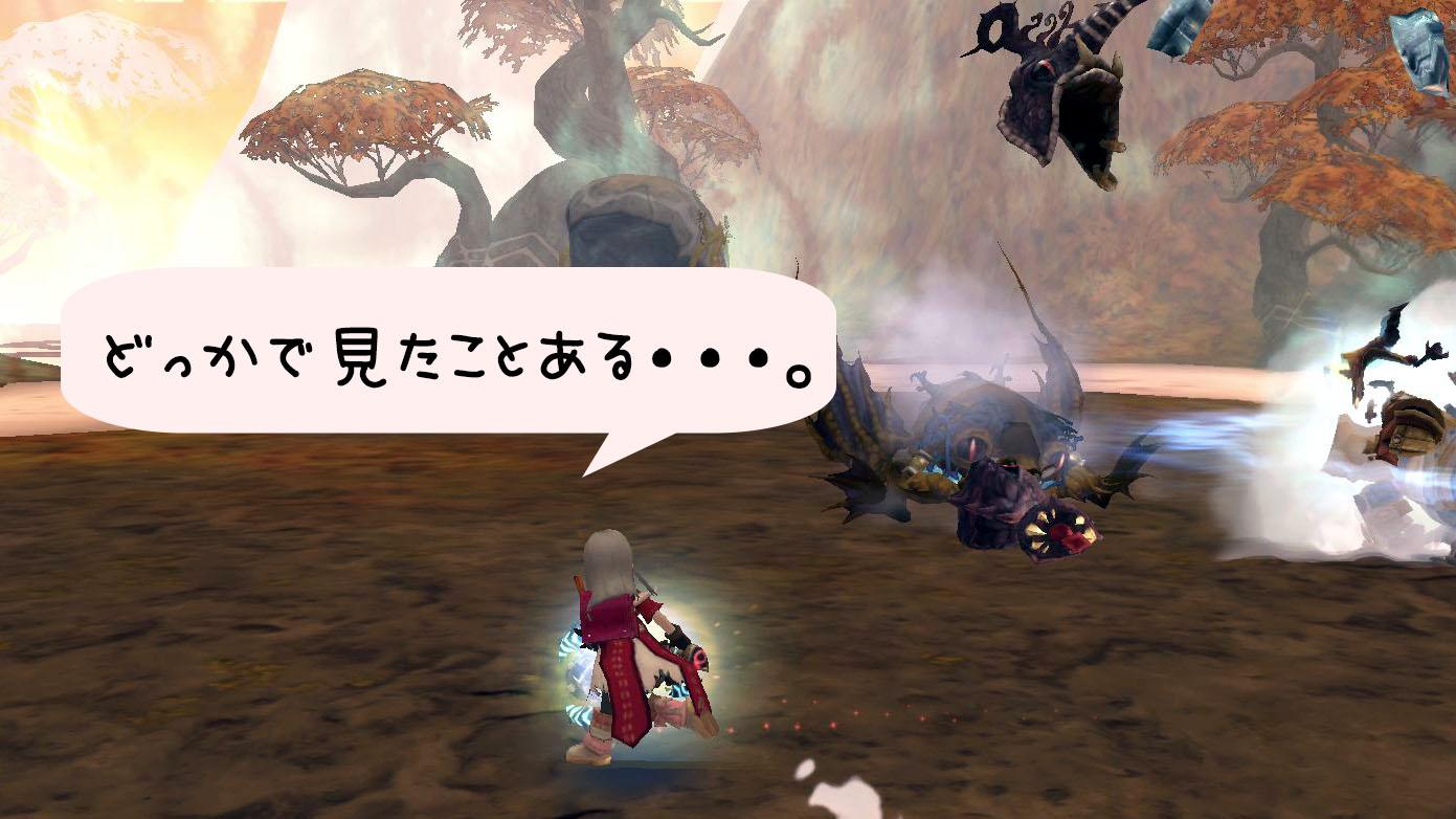 Blog_0901_07.jpg