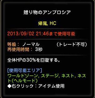 Blog_0901_14.jpg