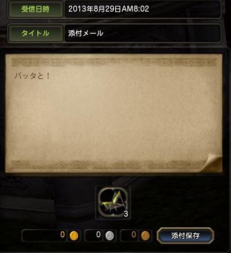 Blog_0920_04.jpg