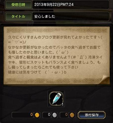 Blog_131120_06.jpg