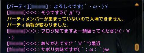 Blog_131120_08.jpg