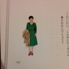 image-161 のコピー