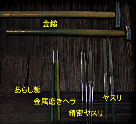 20131115-4.jpg