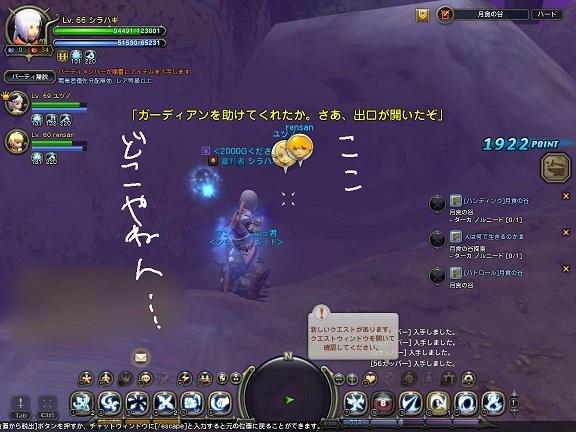 20131018220921d9c.jpg