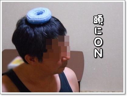 DSCN8777.jpg