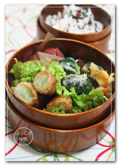 紫玉ねぎのマリネとなすの炒め物弁当