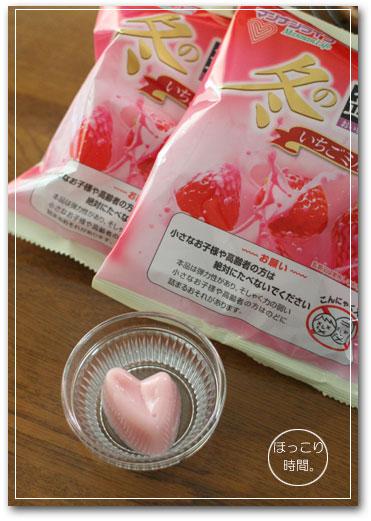 マンナンライフ☆【冬の蒟蒻畑いちごミルク】