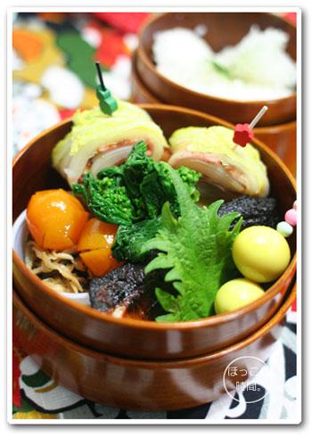 ブリの塩麹漬け焼き弁当
