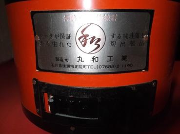 DSCF6404.jpg
