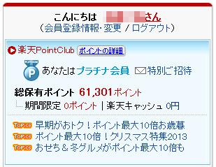 image20131104009.jpg