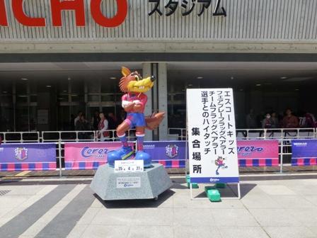 大阪(4)