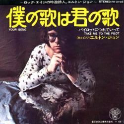 Elton John - Your Song2