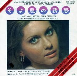 Olivia Newton-John - Have You Never Been Mellow2